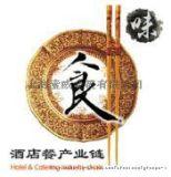 2020【上海】國際餐飲食品飲料展