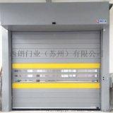 南京防盗涡轮硬质快速门