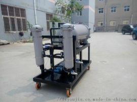 永科净化聚结脱水滤油机HCP150A38050KS