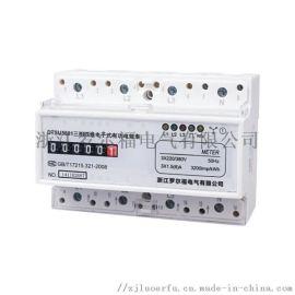 浙江电表厂家电子式导轨表DTS5881型安装方便