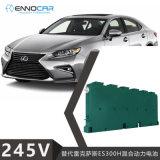 適用於雷克薩斯ES300H鐵殼方形汽車混合動力電池