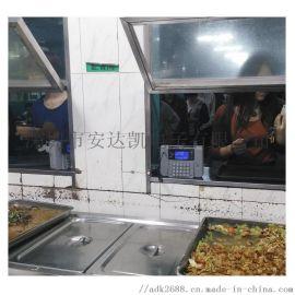 河北学校售饭机功能 饭堂在线充值IC卡 学校售饭机