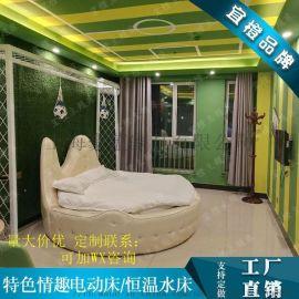 酒店工程家具直销圆床情趣双人水床皮艺电动夫妻助力床