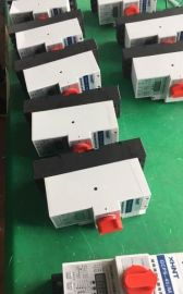 湘湖牌LATK7000A液晶智能操控装置电子版