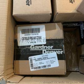 现货康普艾hydrovane控制器面板CZ76110=CZ76042