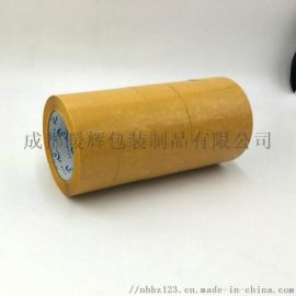 米黄胶带 成都暖辉胶带 封箱胶带