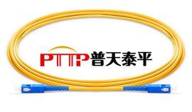 SC光纤活动连接器 光纤跳线 尾纤