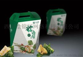西安粽子包装盒|粽子礼盒设计|端午礼盒定制-箱盒汇