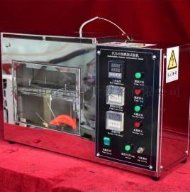 ZT-8410R汽车内饰燃烧试验机 燃烧试验机