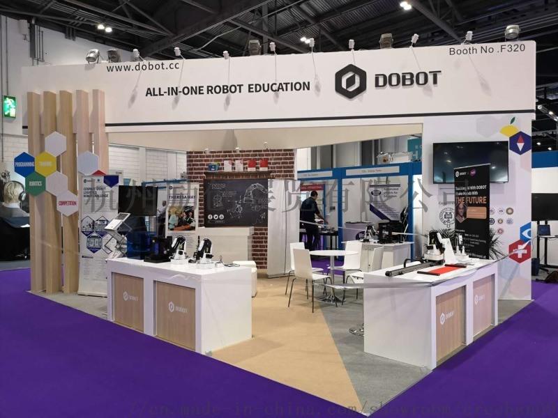 迪拜教育展设计搭建 迪拜设计搭建 中东设计搭建