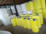 大理2000L塑料加藥桶攪拌桶藥劑塑料桶廠家