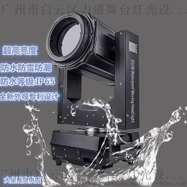 350w防水光束灯 户外工程 380w防水摇头灯