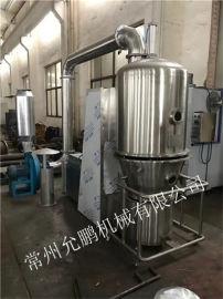 紫外线吸收剂UV-531/533高效沸腾干燥机