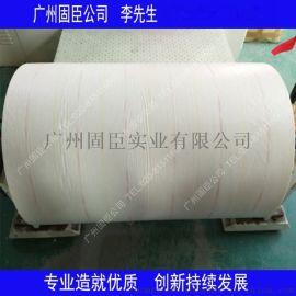 杜邦NOMEX纸 电机绕线绝缘纸 T416 杜邦纸