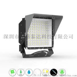 防爆LED球场投光灯400W/500W/600W