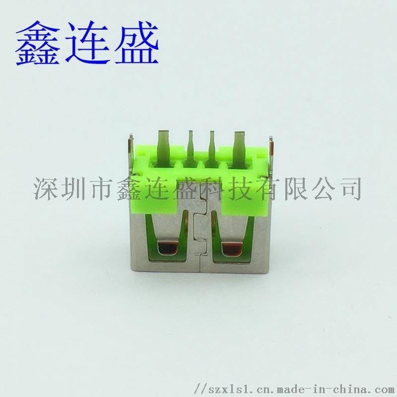 USB母座大電流180度直插立式直邊綠色