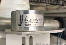 Kendrion电磁铁GT050B001.00