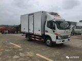 江淮骏铃V5蓝牌冷藏车(国六)厂家图片和价格