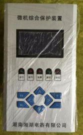 湘湖牌SWP-EZDE71-**单相电力仪表线路图
