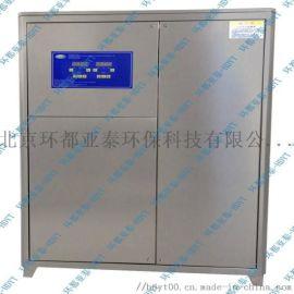 大型外置式臭氧发生器厂家 GMP车间专用臭氧发生器