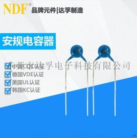 供应安规Y1电容Y5V-472M-400VAC