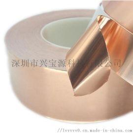 定制模切 单导电屏蔽铜箔胶带 双导耐高温铜箔胶带