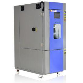 智能恒温恒湿试验箱 耐低温可达-70度