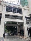 连廊大理雨棚铝单板 酒店大理石纹铝单,真石漆铝板