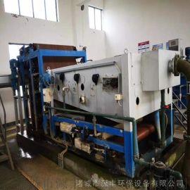 厂家直销YF供应石英砂带式污泥浓缩脱水机