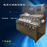 電熨斗性能檢測臺QX-HD0523