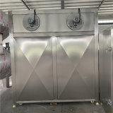 熱風迴圈烘乾箱 多功能烘乾設備