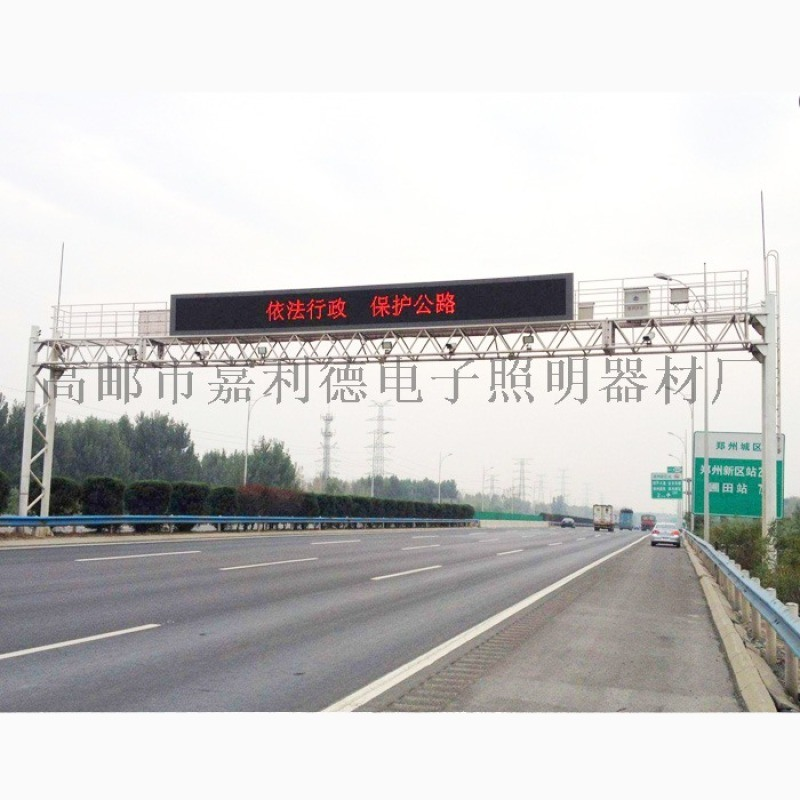 龍門架,交通龍門架,揚州大跨度交通龍門架生產廠家