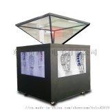 90*90cm360度全息投影金字塔 互動觸摸屏