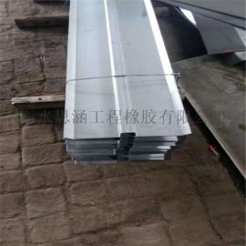 镀锌止水钢板 钢板止水带多规格产品全可定制