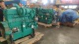 康明斯QSX15-G6 发电机组X15发动机