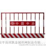 工地建筑施工护栏  方管基坑