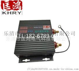 汽车双电瓶控制器150A12V24V房车改装隔离器