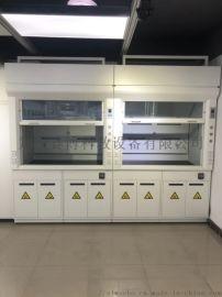 郑州赛博驻马店实验室耐  通风柜价格