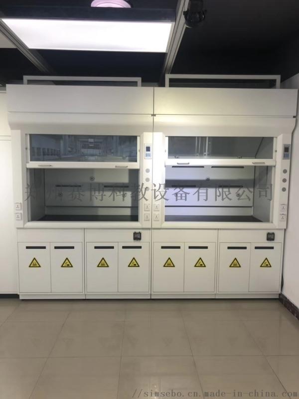 鄭州賽博駐馬店實驗室耐強酸通風櫃價格