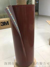 聚酯胶带3M9157B