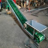 肇慶市防滑雙升降皮帶機廠家 三相電爬坡輸送機LJ8