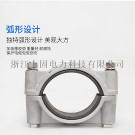 JGW型单线型高压电缆固定夹JGW-5