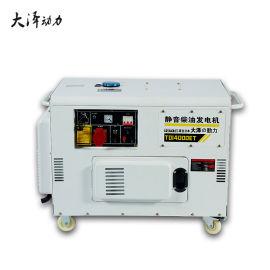 大泽动力10kw静音柴油发电机TO14000ET