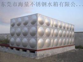 深圳组合不锈钢水箱厂家