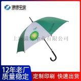 上海雨伞生产厂家多年日韩欧美国家客户定制经验