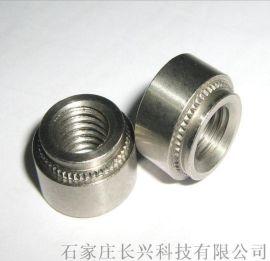 PEM标准压铆螺母,压铆螺钉,厂家直销非标紧固件