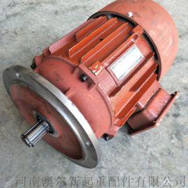ZDY大车运行电机  锥形转子实心电机  跑车电机