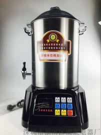 商用豆浆机20L不锈钢全自动现磨豆浆机酒店食堂专用