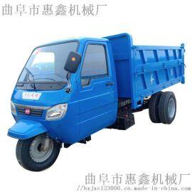 工地运输三轮车 矿用自卸运输车 液压自卸翻斗车