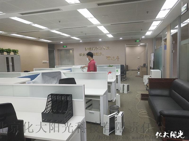 北京除甲醛公司办公室除甲醛专业工装除甲醛
